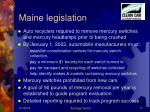 maine legislation