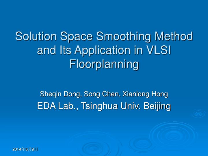 solution space smoothing method and its application in vlsi floorplanning n.