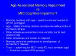 age associated memory impairment vs mild cognitive impairment