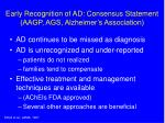 early recognition of ad consensus statement aagp ags alzheimer s association