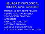neuropsychological testing wais wechsler