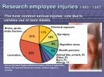 research employee injuries 1993 1997