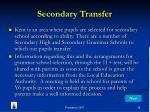 secondary transfer