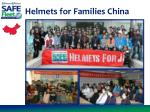 helmets for families china