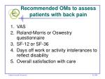 recommended oms to assess patients with back pain