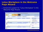 lotus workplace in the welcome page wizard