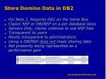store domino data in db2