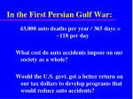 in the first persian gulf war22