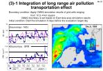 3 1 integration of long range air pollution transportation effect