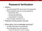password verification