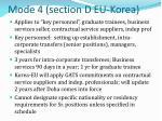 mode 4 section d eu korea