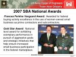 2007 sba national awards