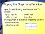 flipping the graph of a function4