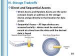 iv storage tradeoffs18