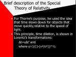 brief description of the special theory of relativity