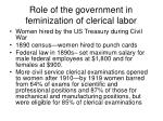 role of the government in feminization of clerical labor