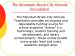 the mountain brook city schools foundation