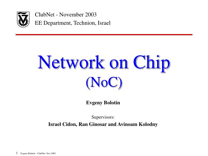 Network on chip noc