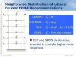 height wise distribution of lateral forces fema recommendations