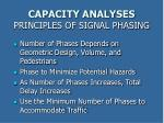 capacity analyses principles of signal phasing