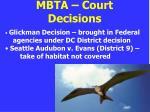 mbta court decisions