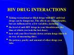 hiv drug interactions