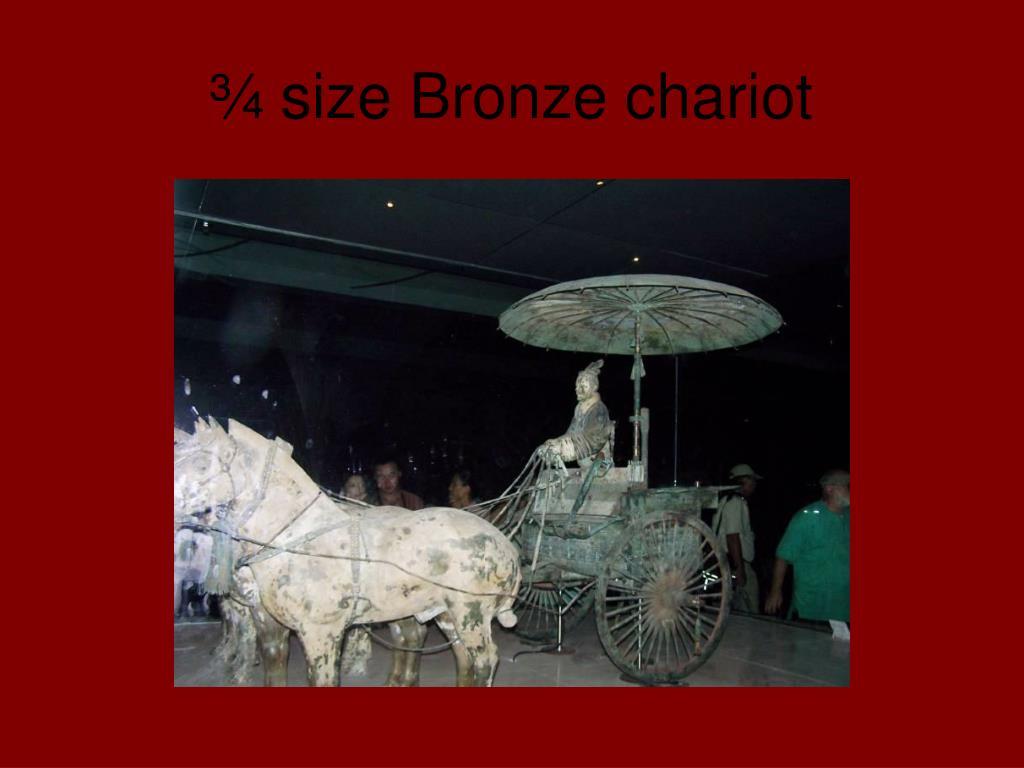 ¾ size Bronze chariot