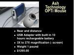 ash technology opti mouse