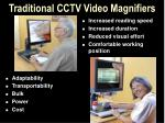 traditional cctv video magnifiers