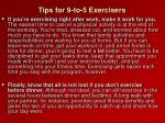 tips for 9 to 5 exercisers