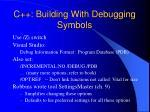 c building with debugging symbols17