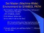 set master machine wide environment for symbol path