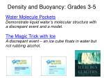 density and buoyancy grades 3 5