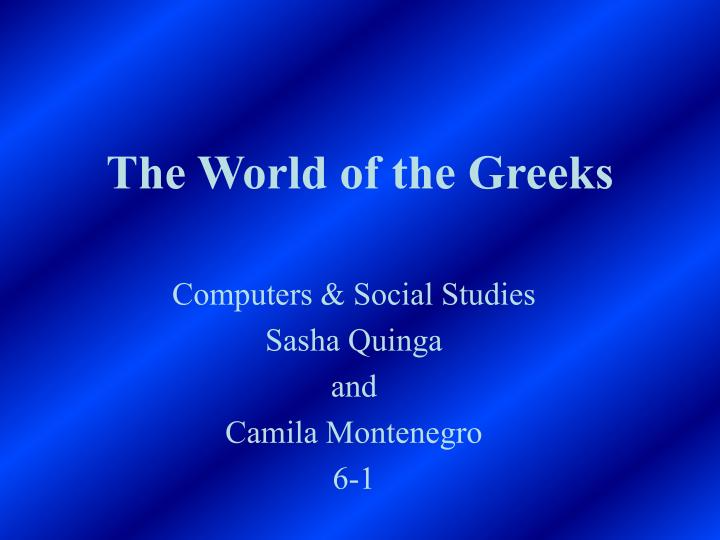 the world of the greeks n.