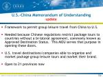 u s china memorandum of understanding update
