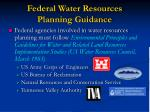 federal water resources planning guidance