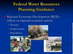 federal water resources planning guidance16