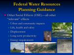 federal water resources planning guidance17