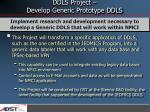 ddls project develop generic prototype ddls