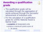 awarding a qualification grade