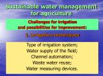 sustainable water management for agriculture