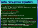 water management legislation