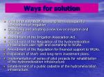 ways for solution