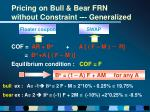 pricing on bull bear frn without constraint generalized