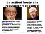 la actitud frente a la regulaci n y el control12