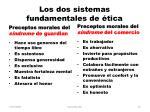 los dos sistemas fundamentales de tica10