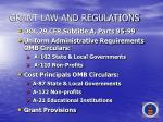 grant law and regulations