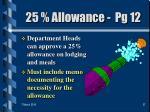 25 allowance pg 12