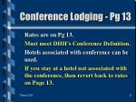 conference lodging pg 13
