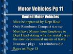 motor vehicles pg 11